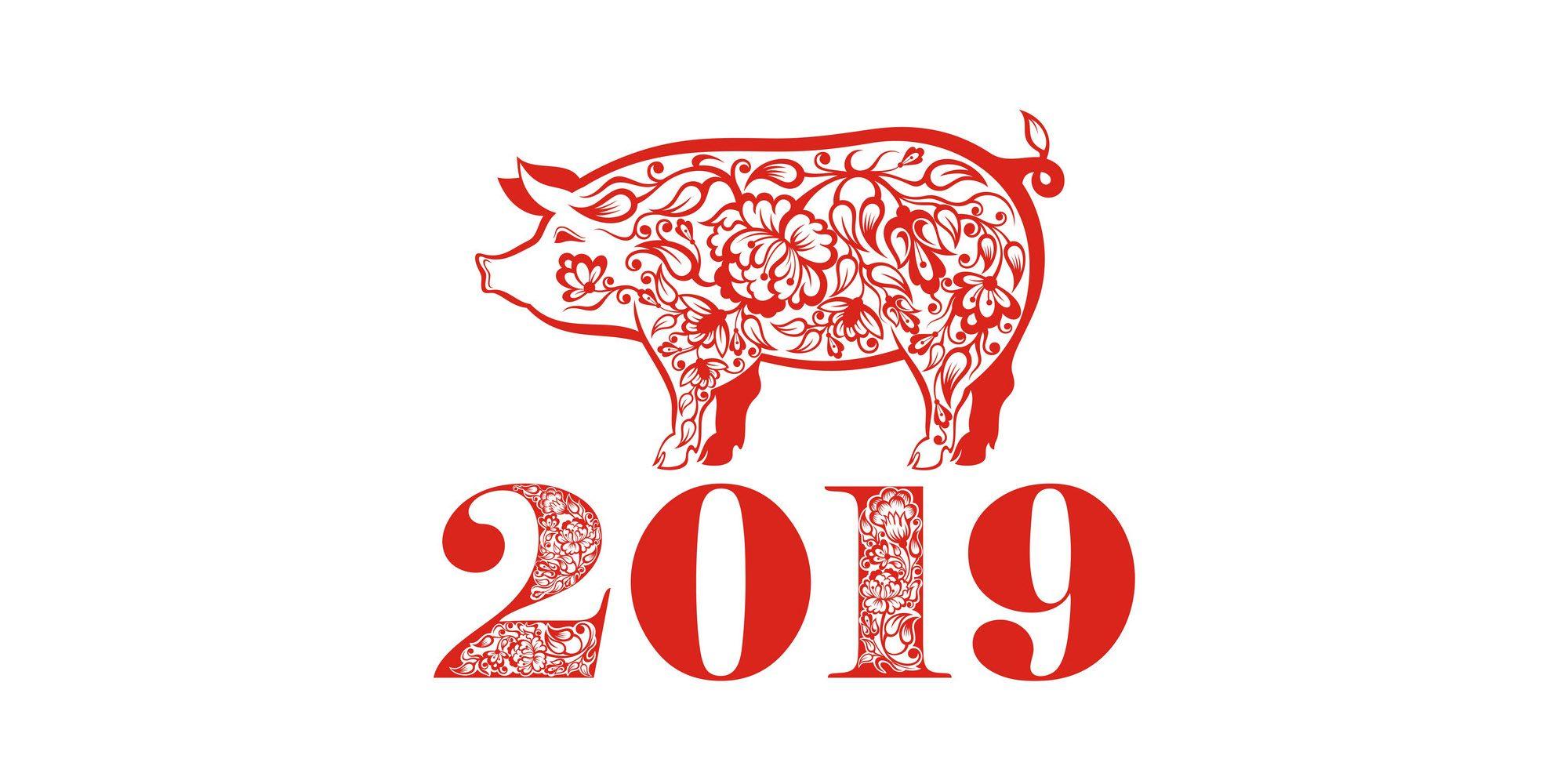 Lunar New Year 2019: return of the Earth Pig - Alberta Pork